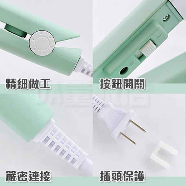 迷你離子夾 韓國陶瓷小電捲離子夾 小型離子夾 直捲兩用 隨身離子夾 顏色隨機(V50-2344)