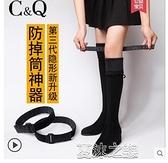 長筒靴女 cq高筒靴子防掉筒神器防滑長靴女新款過膝靴長筒靴不掉筒靴 快速出貨