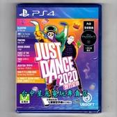【PS4原版片 可刷卡】☆ Just Dance 舞力全開2020 ☆中文版全新品【台中星光電玩】
