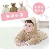 寶寶外套 珊瑚絨造型保暖外套 CA129 好娃娃