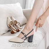 涼鞋2021年新款中跟粗跟包頭涼鞋女貨號6-88891