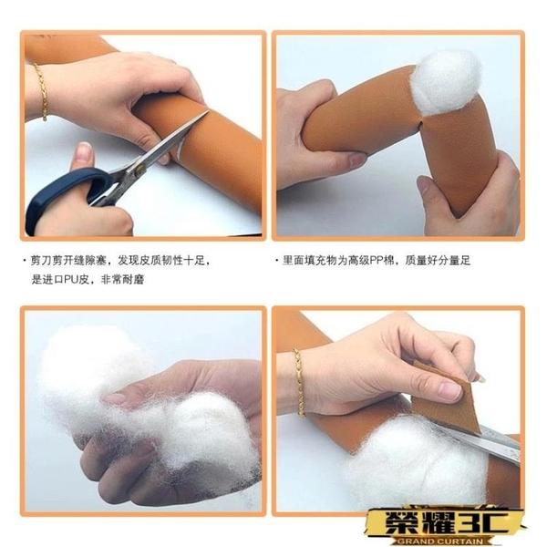 座椅縫隙塞條 適用于汽車座椅縫隙塞防漏條Q50Q50LQX50Q70ESQ內飾 618購物