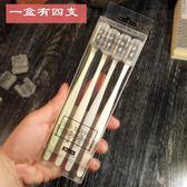 【4支】牙刷裝竹炭牙刷韓國小頭牙刷清新北歐【極簡生活館】