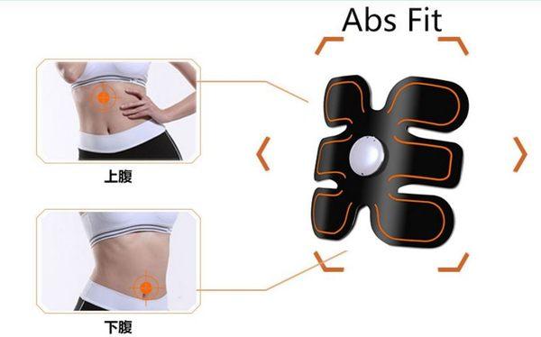 思睿康腹肌貼 智能健身儀健腹器 健身器材 健腹器 【Mr.1688先生】