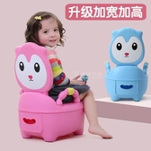 適合8個月-6歲用 加大號嬰兒童坐便器女寶寶馬桶廁所小孩女孩便盆男孩家用尿盆尿桶 滿天星
