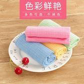 韓國進口超細纖維柔軟清潔布抹布 廚房小方巾 吸水不掉毛洗碗布吾本良品