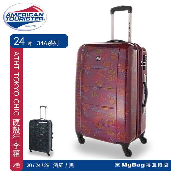 AMERICAN TOURISTER 美國旅行者 行李箱 34A40011 酒紅 24吋 郵戳PC旅行箱  MyBag得意時袋