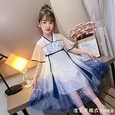 女童漢服星辰紗裙洋裝兒童公主裙夏裝2021新款國風洋氣古裝裙子 美眉新品