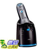 [104美國直購] Braun 德國百靈 Series 7- 790cc Pulsonic Shaver System, Silver 電動刮鬍刀