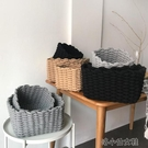 棉繩收納筐編織筐loft桌面化妝品收納置物藍可水洗鑰匙收納盒環保 洛小仙女鞋