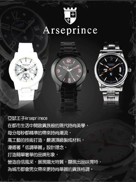 【Arseprince】時尚簡約晶鑽女錶-深紫