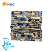 UV100 防曬 抗UV-涼感彈力印花萬用運動魔術頭巾-運動必備
