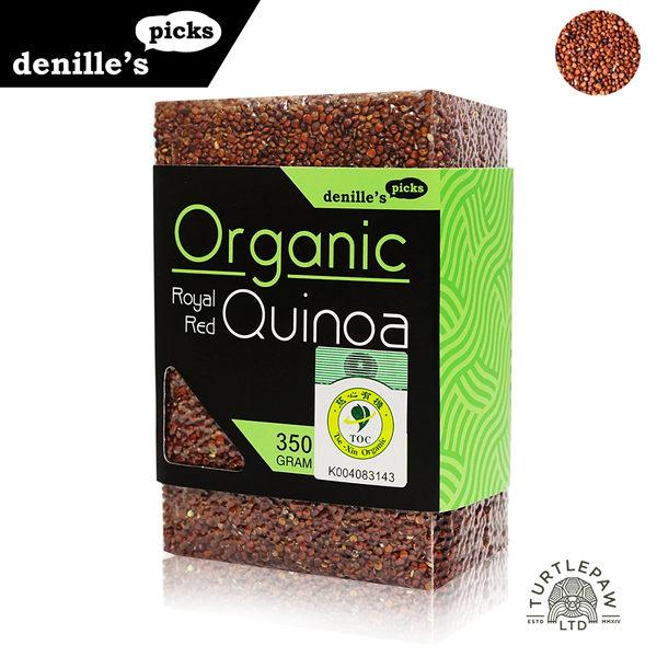 【Denille's Picks】皇家奇瓦有機紅藜麥QUINOA1包 (350公克)