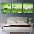 【優樂】無框畫裝飾畫裝飾荷花賦客廳沙發背景臥室書房壁畫三聯畫
