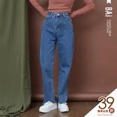寬褲 雙扣環高腰牛仔寬管直筒褲M-XL號-BAi白媽媽【191314】