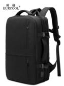 後背包 背包男雙肩包男士商務多功能出差15.6寸電腦旅游大容量手提旅行包 城市科技DF