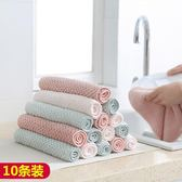 加厚抹布廚房家務清潔布洗碗巾
