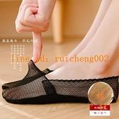7雙裝 襪子女船襪淺口隱形純棉底硅膠防滑蕾絲網眼薄款短襪【橘社小鎮】