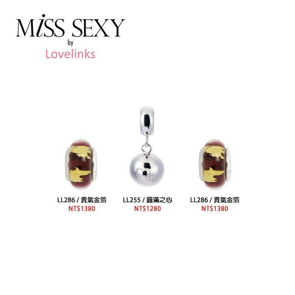【Lovelinks】LS064 / 滿心祝福串珠手環 - 四件特惠組(串飾三個+手鍊一條,不含安全鍊)