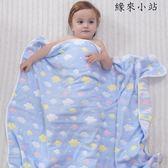 嬰兒浴巾純棉紗布新生兒毛巾被子