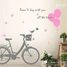 ☆阿布屋壁貼☆休閒單車 A - L尺寸  壁貼
