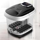 浴盆全自動洗腳盆電動按摩加熱足浴器泡腳桶足療機家用恒溫 完美YXS