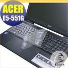 【EZstick】ACER E15 E5...
