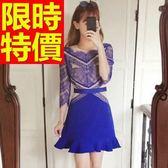 洋裝-長袖修身走秀款造型韓版連身裙59m22[巴黎精品]