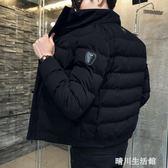男士外套冬季2018新款韓版潮流短款加厚羽絨棉服帥氣立領棉衣男裝 晴川生活館