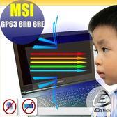 ® Ezstick MSI GP63 8RE 8RD 防藍光螢幕貼 抗藍光 (可選鏡面或霧面)