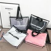 果凍包 時尚透明大包包女2021潮側背手提PVC沙灘果凍包大容量字母托特包 晶彩 99免運