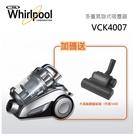 加購塵蹣吸頭(現貨)Whirlpool惠而浦 550W多氣旋無集塵袋吸塵器 VCK4007 (台灣公司貨)