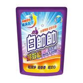 白帥帥超效能洗衣精補充包1650g【康是美】