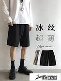 冰絲短褲 冰絲速干褲子夏季薄款外穿運動短褲男潮牌ins寬松休閑西裝五分褲 酷男