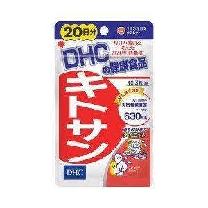 日本製 DHC 甲殼素 60天份《20日×3包》