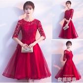 敬酒服新娘2020新款秋季紅色顯瘦訂婚結婚晚禮服裙回門服女中長款 『蜜桃時尚』