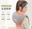 肩部肩頸按摩儀富貴包疏通頸椎按摩器 快速出貨