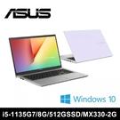 華碩ASUS X513EP-0251W1135G7幻彩白 15.6吋獨顯筆電 (i5-1135G7/8G/512GSSD/MX330-2G)