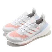 adidas 慢跑鞋 Ultraboost 21 W 灰 粉紅 女鞋 Boost 頂級緩震舒適 運動鞋【ACS】 FY0396
