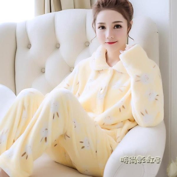 秋冬季加厚款珊瑚絨睡衣女套裝家居服加絨保暖法蘭絨長袖開衫大碼「時尚彩虹屋」