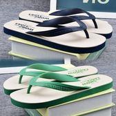 拖鞋男夏季新款人字拖男士防滑橡膠韓版潮拖鞋學生沙灘夾腳涼拖鞋