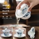 茶藝師推薦蓋碗手繪三才碗茶杯功夫茶具私人私人訂製款