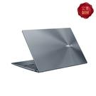 ASUS華碩 UX325JA-0082G1035G1綠松灰 13.3吋輕薄筆電 i5-1035G1/8G/PCIe 512G SSD/W10