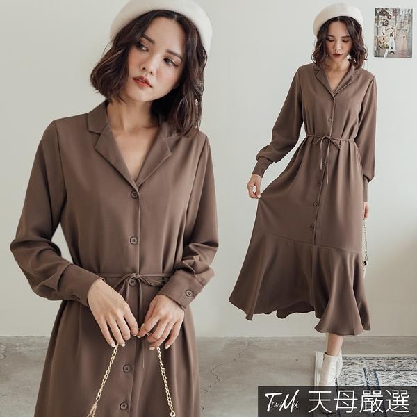 【天母嚴選】下擺荷葉排釦附綁帶洋裝(共二色)