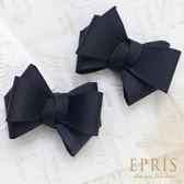 黑色壓紋緞帶蝴蝶結鞋夾配飾
