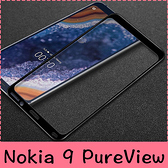【萌萌噠】諾基亞 Nokia 9 PureView  全屏滿版鋼化玻璃膜  imak 螢幕玻璃膜 超薄5D冷雕透明防爆貼膜