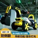 兒童挖掘機可坐可騎大號電動玩具車挖土機購機滑行車男女孩工程車 快速出貨