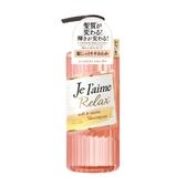 Jelaime爵戀 RELAX零毛躁洗髮精(粗硬髮用)500ml 【康是美】