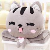 貓咪午睡枕頭汽車抱枕被子兩用珊瑚絨腰靠枕靠墊空調被毯子三合一 igo漾美眉韓衣