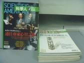 【書寶二手書T8/雜誌期刊_NLS】科學人_55~68期間_共12本合售_通往專家心智之路等